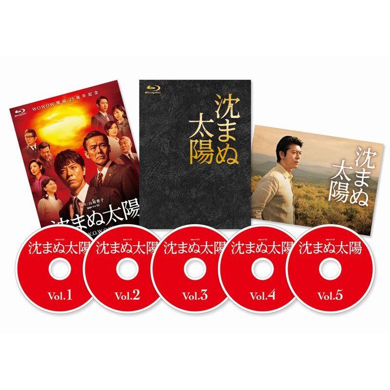 沈まぬ太陽 Blu-ray BOX【Blu-ray】 [ 上川隆也 ]...:book:18211406