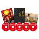 沈まぬ太陽 Blu-ray BOX【Blu-ray】 [ 上川隆也 ]