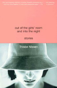 Out_of_the_Girls��_Room_and_Int