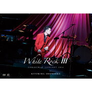 CHRISTMAS CONCERT 2016 「WHITE ROCK III」
