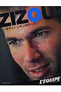 Zizou!