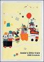 アニーの小さな汽車 2008 学研日付入り手帳