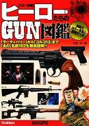�ҡ��?������gun��