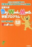 �������Day-Week-Month�ؽ��ץ?���'Ҳ�����ϰϡס�