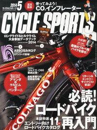 CYCLESPORTS(�������륹�ݡ���)2014ǯ05���[����]