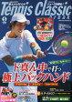 Tennis Classic Break (テニスクラシックブレイク) 2014年 05月号 [雑誌]