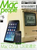 Mac People (�ޥå��ԡ��ץ�) 2014ǯ 05��� [����]