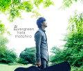 evergreen (初回限定盤)