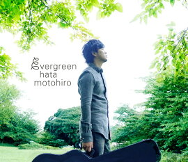 evergreen (��������)