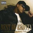 BEST OF REDSTA [ AK-69 aka Kalassy Nikoff ]