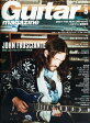 Guitar magazine (ギター・マガジン) 2014年 05月号 [雑誌]