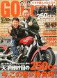 GOGGLE (ゴーグル) 2015年 05月号 [雑誌]