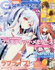 電撃G's magazine (ジーズ マガジン) 2015年 05月号 [雑誌]