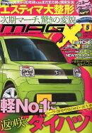 NEW MODEL MAGAZINE X (�˥塼��ǥ�ޥ����� X) 2015ǯ 05��� [����]