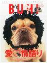 BUHI (ブヒ) 2015年 05月号 [雑誌]
