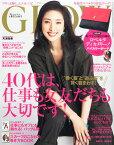 GLOW (グロー) 2015年 05月号 [雑誌]