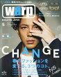 warp MAGAZINE JAPAN (ワープ マガジン ジャパン) 2015年 05月号 [雑誌]