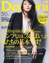 Domani (ドマーニ) 2015年 05月号 [雑誌]