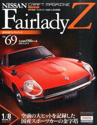 ������FairladyZ(�ե�����ǥ����å�)2015ǯ5/26��[����]
