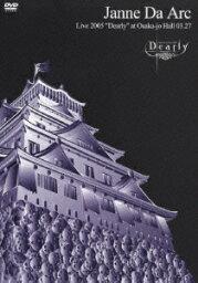 "Live 2005 ""Dearly"" at Osaka-jo Hall 03.27 [ <strong>Janne</strong> <strong>Da</strong> <strong>Arc</strong> ]"