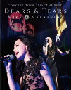 "MIKA NAKASHIMA CONCERT TOUR 2015 ""THE BEST"" DEARS&TEARS【Blu-ray】【初回仕様限定盤】 [ 中島美嘉 ]"