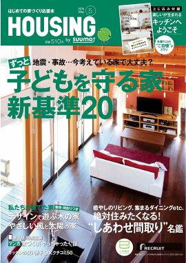 � HOUSING (�ϥ�����) 2015ǯ 05��� [����]