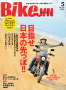 BikeJIN (培倶人) 2015年 05月号 [雑誌]