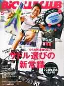 BiCYCLE CLUB (�Х������� �����) 2015ǯ 05��� [����]