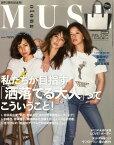 otona MUSE (オトナ ミューズ) 2015年 05月号 [雑誌]
