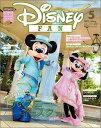 Disney FAN (ディズニーファン) 2015年 05月号 [雑誌]