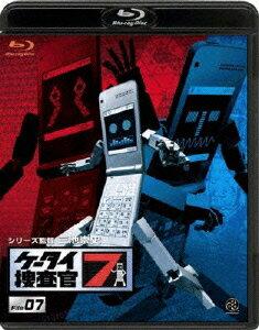 ケータイ捜査官7 File 07【Blu-ray】 [ 窪田正孝 ]