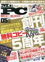 Mr.PC (ミスターピーシー) 2015年 05月号 [雑誌]