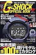 G-Shock��official��book