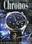 Chronos (����Υ�) ������ 2016ǯ 05��� [����]