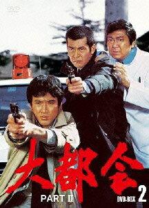 大都会 PART2 DVD-BOX 2 [ 渡哲也 ]