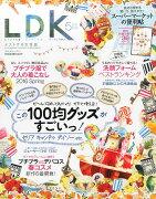 LDK (���롦�ǥ���������) 2016ǯ 05��� [����]