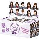 乃木坂46 High School CARD 15P BOX...