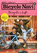 BICYCLE NAVI (�Х������� �ʥ�) 2016ǯ 05��� [����]