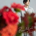Beautiful Mind (初回限定盤A CD+DVD) [ 村上佳佑 ]