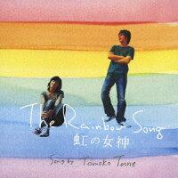 The_Rainbow_Song_����