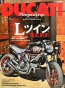 DUCATI Magazine (�ɥ����ƥ� �ޥ�����) 2016ǯ 05��� [����]