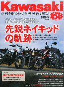 Kawasaki (���掠��) �Х����ޥ����� 2016ǯ 05��� [����]