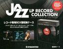 ジャズ・LPレコード・コレクションレコード専用BOX ([バラエティ])