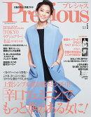 Precious (�ץ쥷�㥹) 2016ǯ 05��� [����]