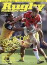 Rugby magazine (ラグビーマガジン) 2017年 05月号 [雑誌]