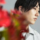 Beautiful Mind (初回限定盤B CD+DVD) [ 村上佳佑 ]