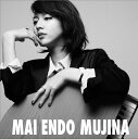 MUJINA(Type-A CD+DVD) [ 遠藤舞 ]