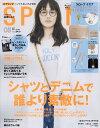 spring (スプリング) 2017年 05月号 [雑誌]