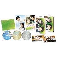 ハルチカ 豪華版【Blu-ray】