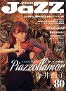 JAZZ JAPAN (ジャズジャパン) Vol.80 2017年 05月号 [雑誌]